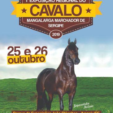 I Exposição Regional do  Cavalo Mangalarga Marchador de Sergipe